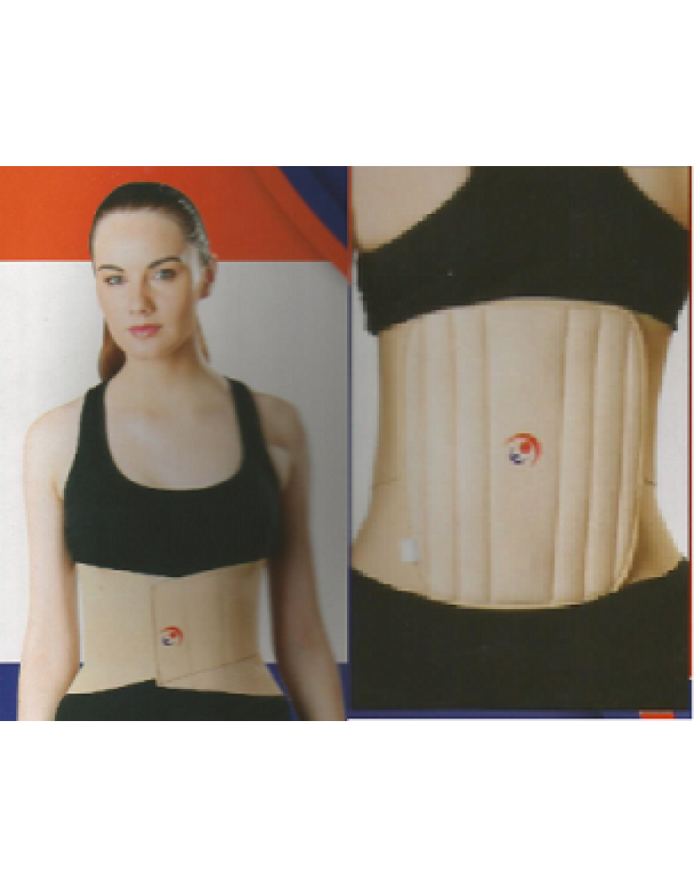 Lumber Sacral Belt with Extra Support
