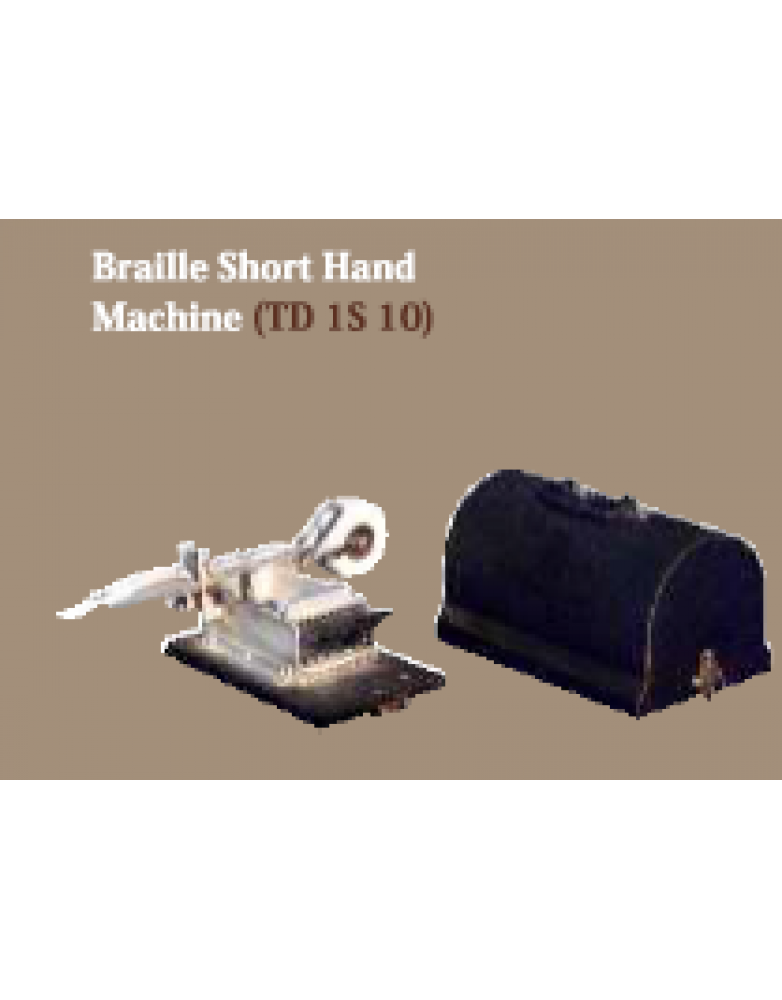 Braille Short Hand Machine