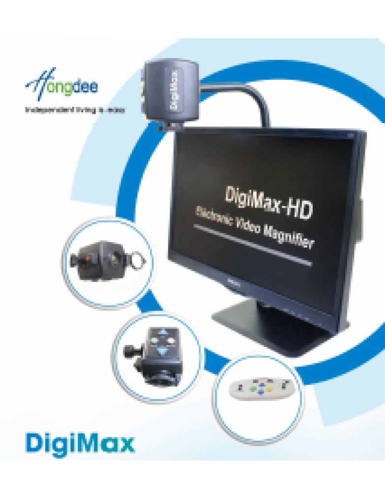 DIGIMAX VIDEO  MAGNIFIER