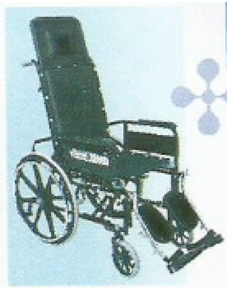 Invalid Reclining Wheel Chair with Elevated Footrest