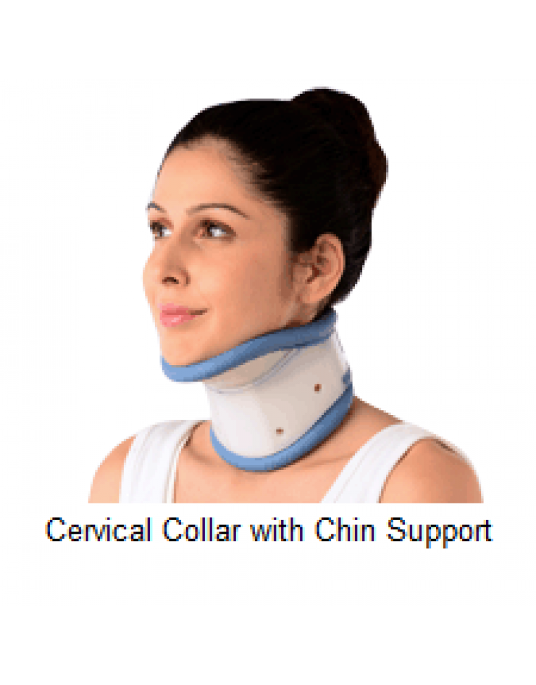 Cervical Collar with Chin Support New