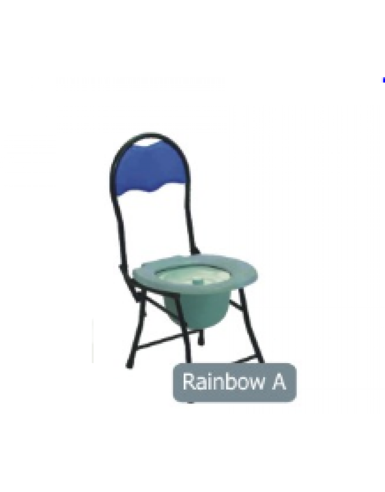 Commode Chair (Rainbow A)